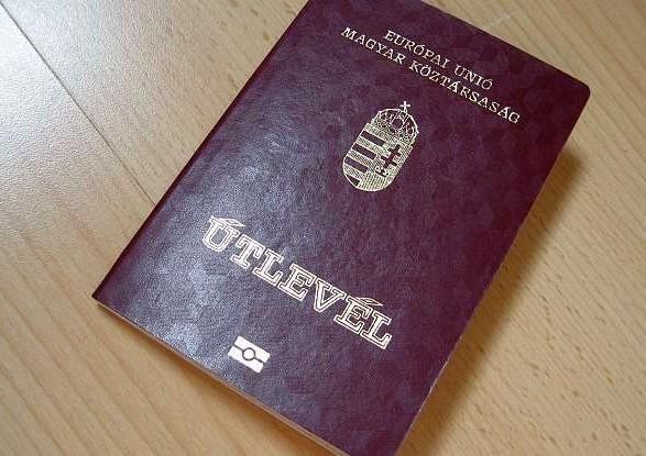 В СБУ прокомментировали скандал с венгерскими паспортами
