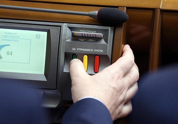 В Раде хотят заменить систему для голосования