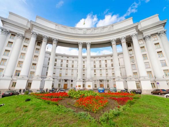 МИД Украины осудило визит оккупационной администрации Крыма в Сирию