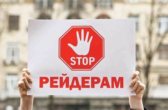 Порошенко признал, что в Украине все еще есть рейдерство