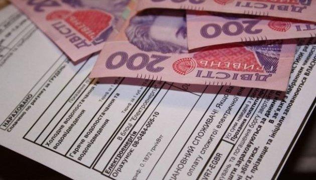 Украинцам в этом году насчитали 5 миллиардов избыточных субсидий — Рева