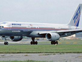 Летевший в Исландию лайнер экстренно сел в Канаде из-за трещины на стекле