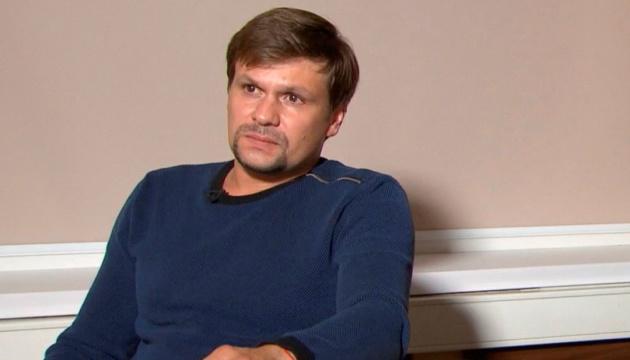"""В ГПУ прокомментировали причастность Чепиги к """"эвакуации"""" Януковича"""