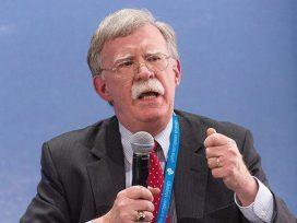 Болтон счел невозможным договориться по РСМД только силами США и РФ