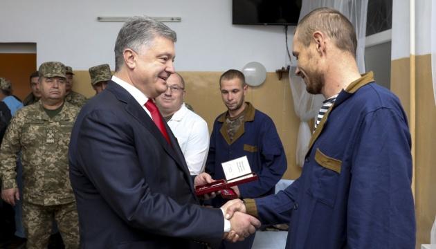 Порошенко навестил военных в госпитале Мариуполя