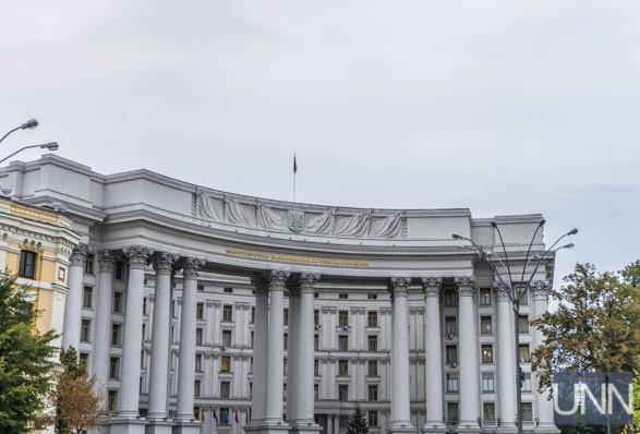 """В МИД Украины прокомментировали """"промедление"""" с утверждением нового посла Венгрии"""