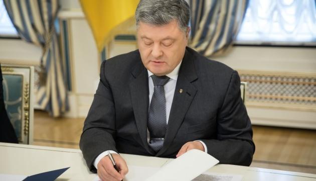 Порошенко подписал закон о доступе к образованию детей с особыми потребностями