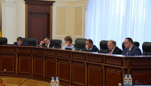 ВСП уволил двух судей