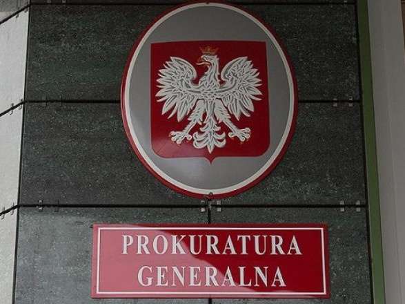 В Польше открыли дело против украинской фирмы из-за компьютерной игры