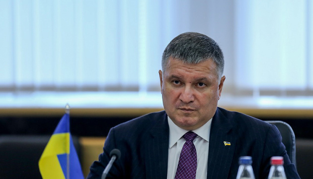 """""""Воры в законе"""" выполняют еще и политические заказы - Аваков"""