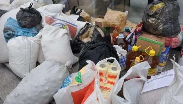 Кропивницкий собирает помощь для пострадавших от взрывов на Черниговщине