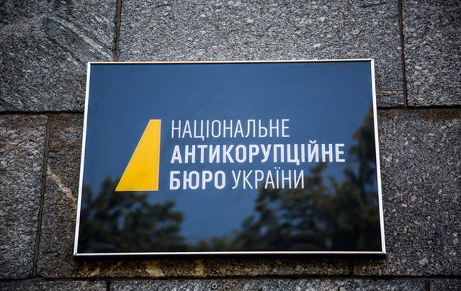НАБУ сообщило о подозрении экс-руководителю Госэкоинспекции