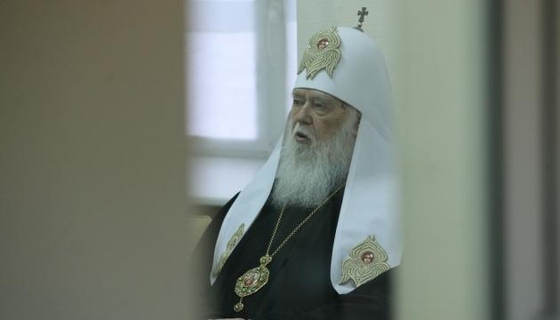 Дата объединительного собора зависит от Вселенского патриарха – Филарет