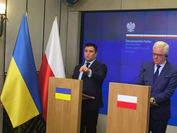 Украина и Польша договорились о том, как двигаться вперед относительно исторических споров