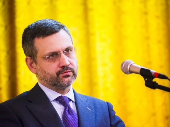РПЦ: цель разрыва с Константинополем - примирение с Константинополем