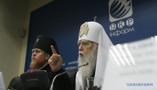 Церковь Московского патриархата должна честно назваться российской - Зоря