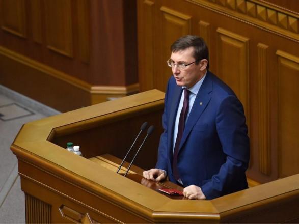 Луценко заявил о десятках тысяч закрытых дел против добровольцев