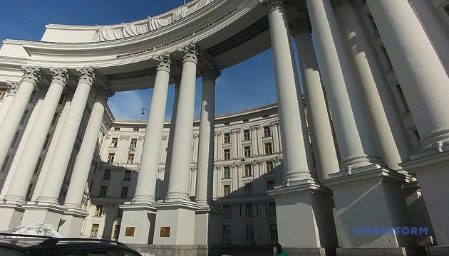 МИД просит украинцев воздержаться от поездок в Португалию