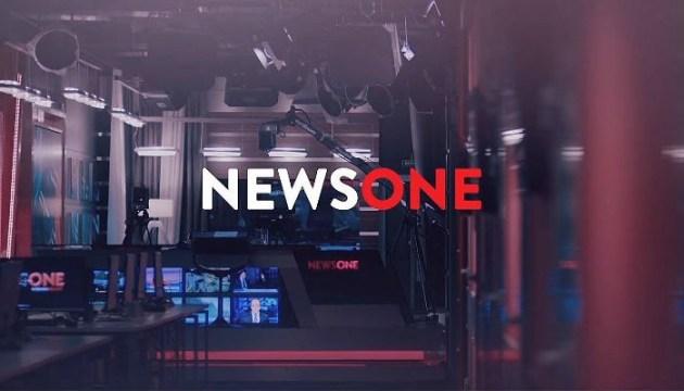 Новым владельцем NewsOne стал депутат от Оппоблока