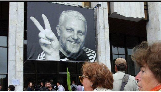 Freedom House настаивает на эффективном расследовании убийства Шеремета