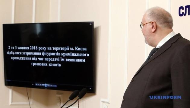 В СБУ напомнили, что суд забрал у Нагорного паспорта