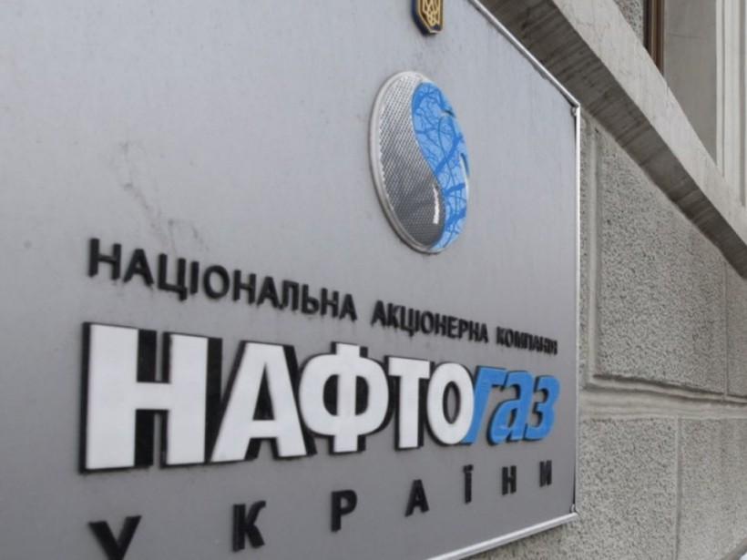 «Нафтогаз» рассчитал новые цены для украинцев