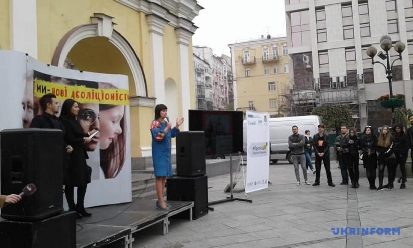 В Киеве проходит Всемирная акция против торговли людьми