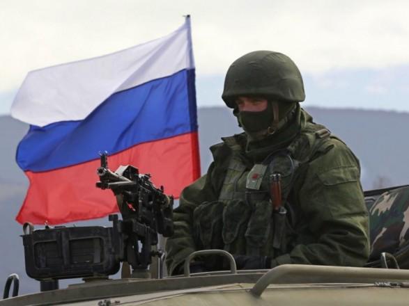 В гаагский суд передали материалы о принуждении крымчан служить в армии РФ