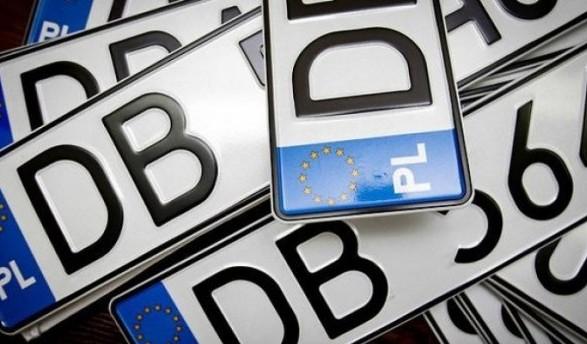 В ГФС прокомментировали постановление Верховного суда о автомобилях на еврономерах