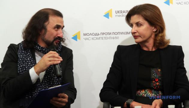 Украинский культурный фонд планирует поддержать 298 проектов — Марина Порошенко
