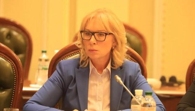 Денисова рассказала, какие женщины больше всего страдают от дискриминации