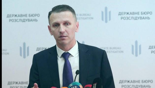 НАПК проведет полную проверку декларации директора Госбюро