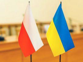 Украина и Польша работают над совместными энергетическими проектами