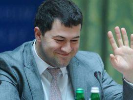 В деле Насирова почти за год прочли только половину обвинительного акта