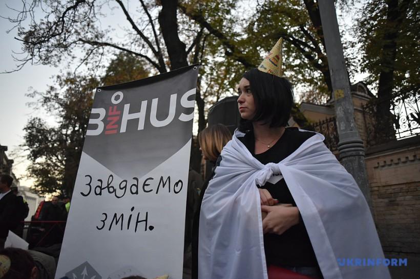 """Журналисты принесли на Банковую """"кино"""" о Семочко"""