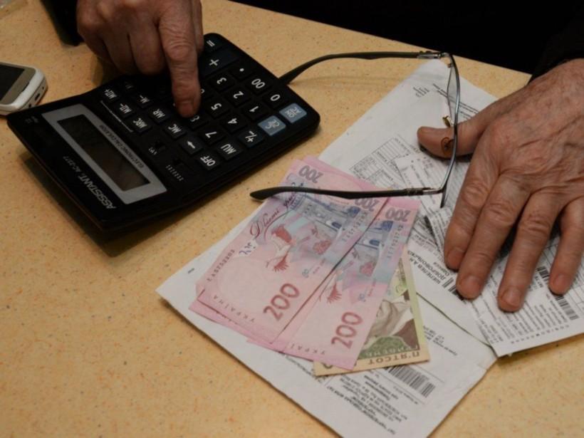 МВФ может потребовать отмены государственных субсидий для тысяч украинских семей – европейский эксперт