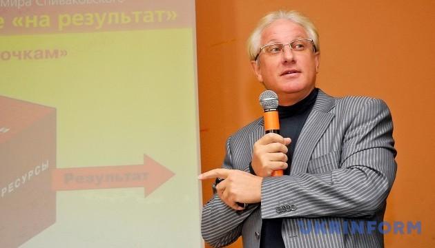 Депутат насчитал 70 тысяч украинских студентов за рубежом