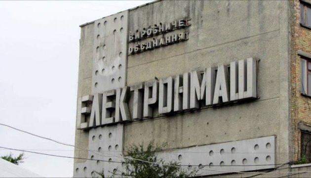 Под Кабмином протестуют работники Электронмаша