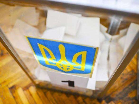 Парубий надеется перейти к рассмотрению Избирательного кодекса в ноябре