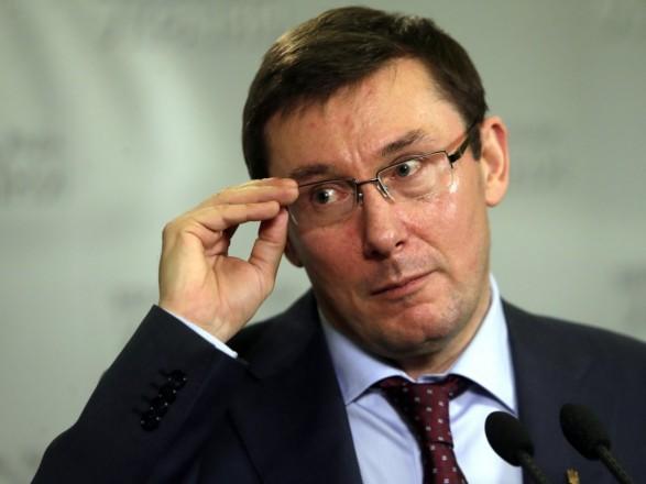 Луценко ожидает рассмотрения в Раде еще трех представлений на нардепов на следующей пленарной неделе