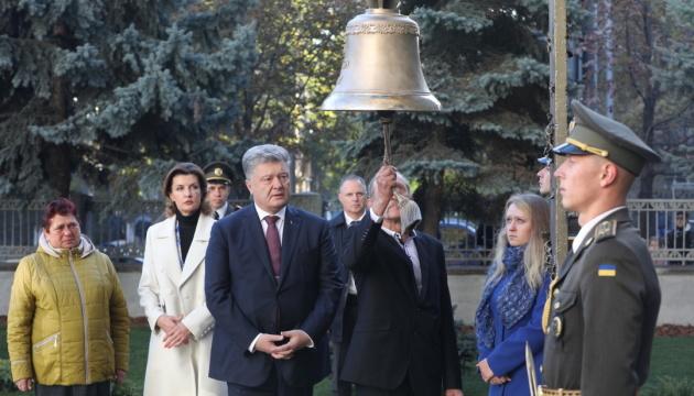 У Минобороны впервые прозвучал колокол по погибшим украинскими бойцами