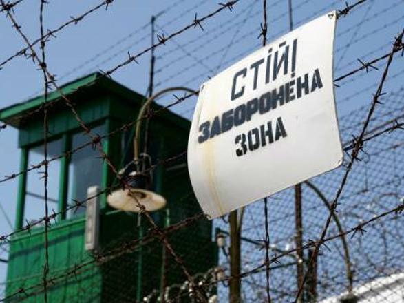 Раде предлагают изъять из УКУ статью о злостном неповиновении тюремщикам