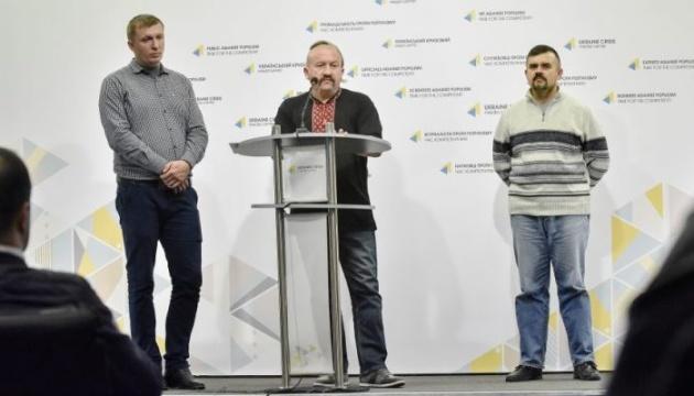 В честь Героя Небесной Сотни Максима Шимко объявлен конкурс проектов