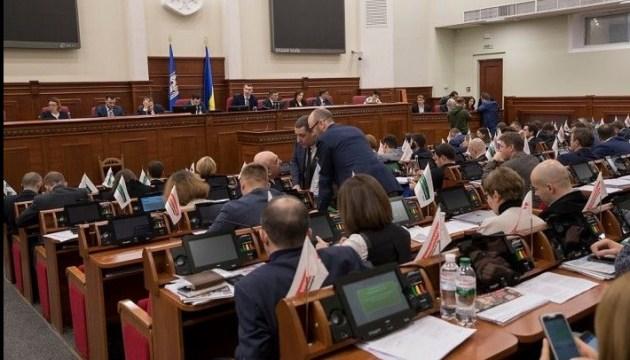 Киевсовет прописал, как сбалансировать спрос и предложение на рынке труда