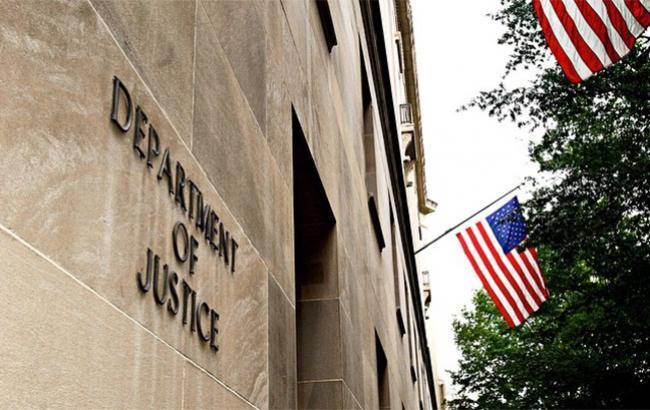 Минюст США показал фотографии обвиняемых в кибератаке на ОЗХО