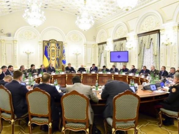 СНБО: РФ активно готовится к вмешательству в выборы в Украине