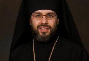 Экзарх Даниил рассказал, когда будет принято официальное решение о томосе Украине