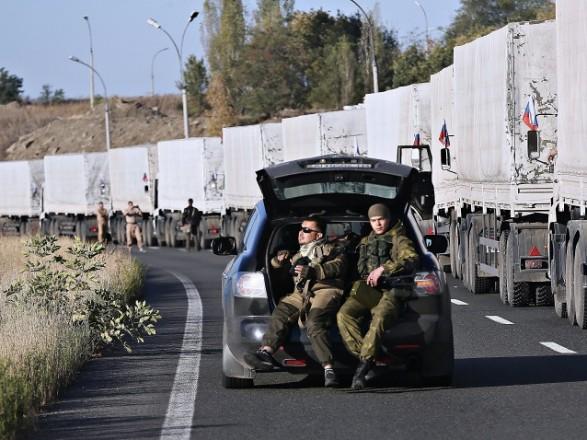 """СММ ОБСЕ зафиксировала среди российского """"гумконвоя"""" на Донбассе военные автомобили"""