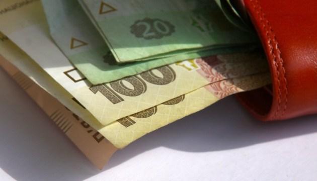Средняя зарплата украинцев превысила 9000 гривень – Госстат