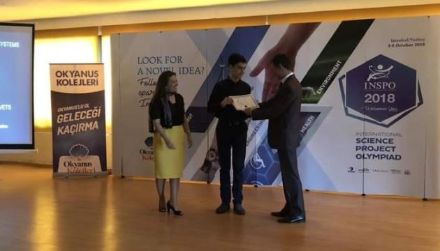 Мариупольский школьник стал призером Международного конкурса научных проектов